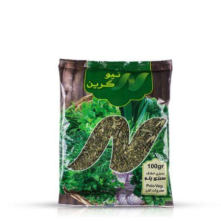 سبزی پلو خشک نیوگرین